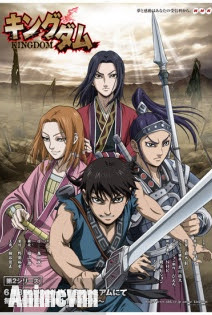 Kingdom 2nd Season -  2013 Poster