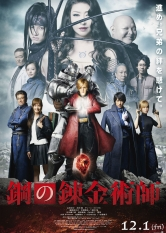 Fullmetal Alchemist - Live Action Pelicula