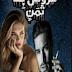 رواية عروس بلا ثمن - إيمي نور