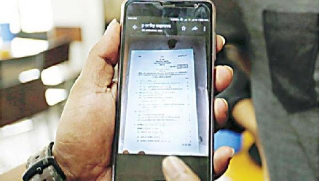 প্রশ্নফাঁস: ছিদ্র 'শনাক্ত' করেছে বিশেষজ্ঞ কমিটি