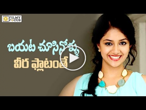 Reason Behind Keerthy Suresh Offers in Tollywood