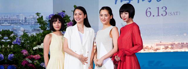 Evento de divulgação do Live Action de Umimachi Diary - Shoujo Lovers - Notícias sobre animes e mangás de shoujo e josei