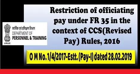 7th-cpc-restriction-of-officiating-pay-under-FR-35