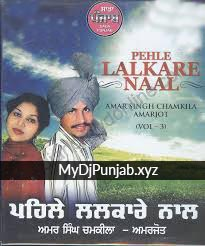 Pehle Lalkare Naal Mp3 Download - Amar Singh Chamkila