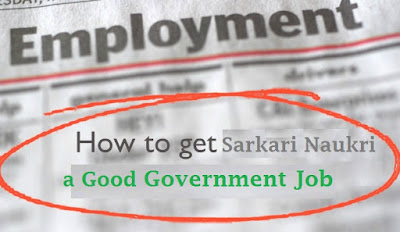 How to get Sarkari Naukri or Government Job in India