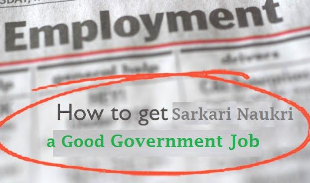 sarkarinaukriblog com sarkari naukri government govt jobs in