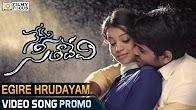 Watch Nenu Seetha Devi Idivarakidi full Video Song Trailer Watch Online Youtube HD Free Download