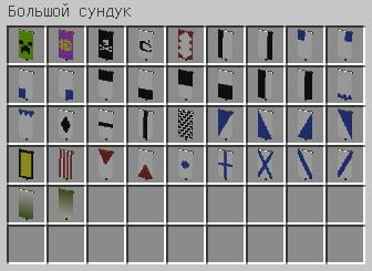 Как сделать флаги в майнкрафт 1.8