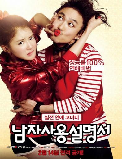Ver Namja Sayongseolmyungseo (2013) Online
