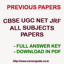 Science solved question paper computer ugc pdf net