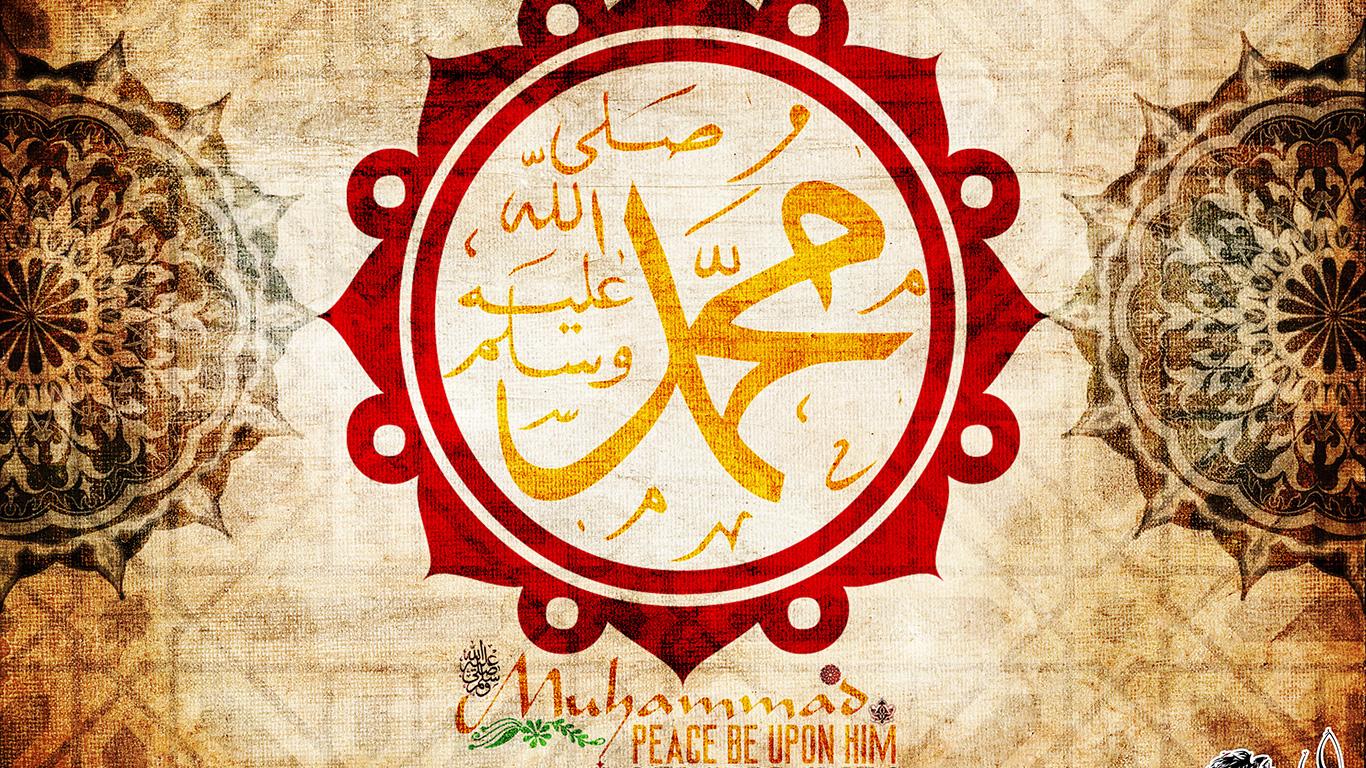 Download 17 Wallpaper Kaligrafi Nabi Muhammad  Mewarnai