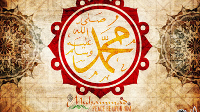 Wallpaper Muhammad Rasullah