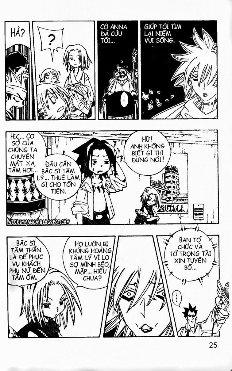 Shaman King [Vua pháp thuật] chap 130 trang 17