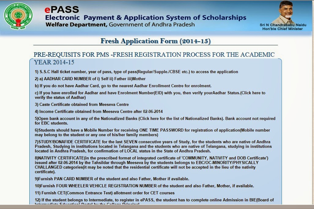 Andhra pradesh scholarship fresher application 2014-15