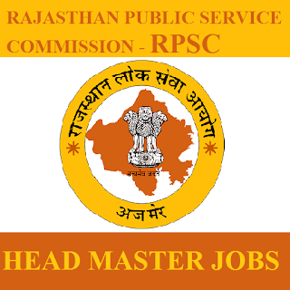 Rajasthan Public Service Commission, RPSC, PSC, Rajasthan, Head Master, Teacher, Graduation, freejobalert, Sarkari Naukri, Latest Jobs, rpsc logo