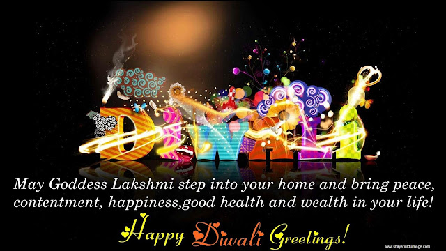 Happy Diwali Shayri SMS