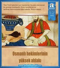 doktor brayer, Hatıratlar, Osmanlı Devleti, Osmanlı Yaşamı, Sağlık, sultan II. mahmud, şehir ve yaşam