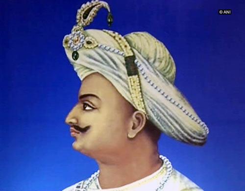 Watergate at Srirangapatna and Tipu Sultan - Navrang India