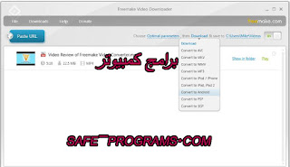 freemake video downloader full
