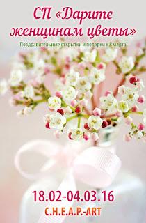 http://ckvorets.blogspot.ru/2016/02/1-18-250216.html