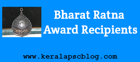 List of all Bharat Ratna Award Recipients up to 2013