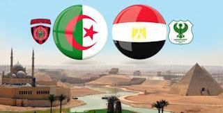 يلا شوت الجديد مباراة المصري واتحاد العاصمة مباشر اليوم 16-9-2018 بطولة الكونفدرالية الإفريقية