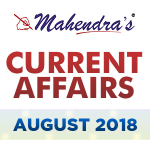 Current Affairs- 30 August 2018