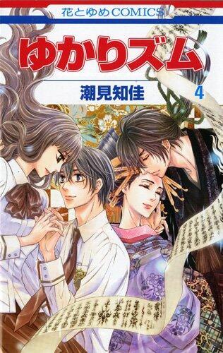 Manga Historical Time Travel