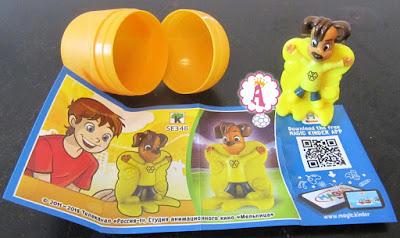 Как выглядит игрушка Дружок из мультика Барбоскины?