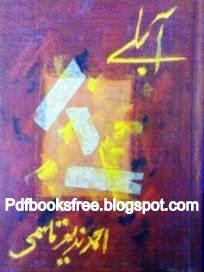 Aablay Urdu Poetry Book