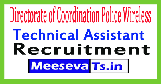 Directorate of Coordination Police Wireless DCPW Recruitment 2017