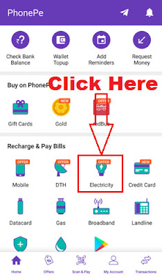 how to pay electricity bill by phonepe app