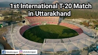 Uttarakhand Current GK - First International Cricket Match In Uttarakhand