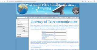 https://www.banglagovtjob.com/2018/09/20-data-entry-operator-in-wb-police.html