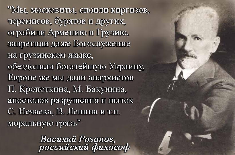 Тиллерсон допускает, что Украина и РФ для урегулирования на Донбассе могут заключить соглашение, отличающееся от Минского - Цензор.НЕТ 1602