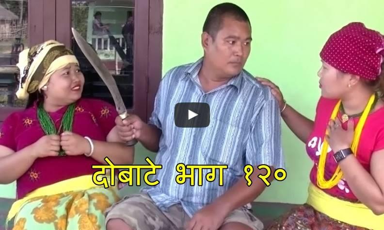 Image result for Dobate tv serial