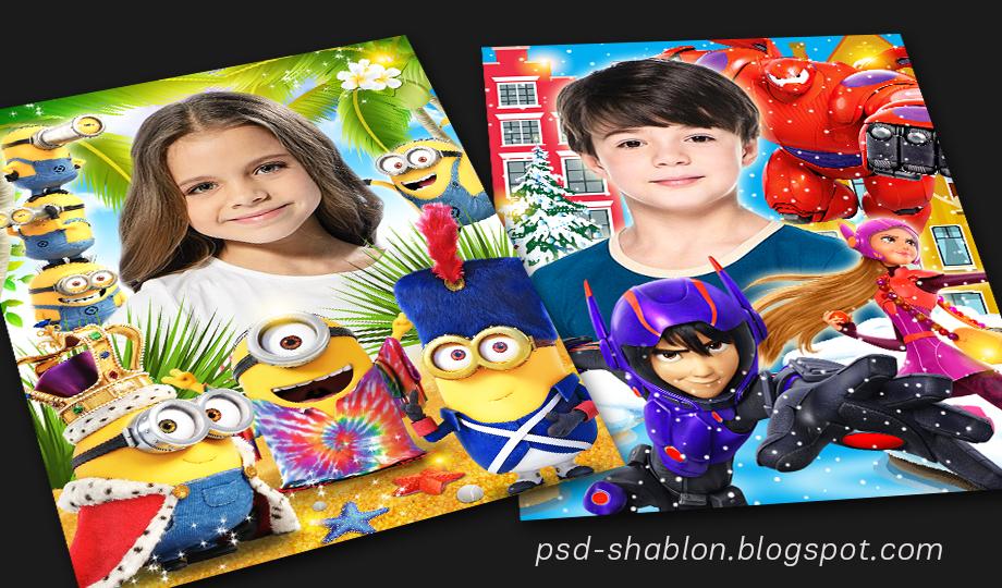Дизайнерские шаблоны фотокниг: Детские портреты с героями ...