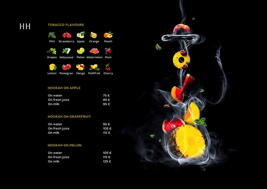 иллюстрации для кальянного меню, Hookah Heaven