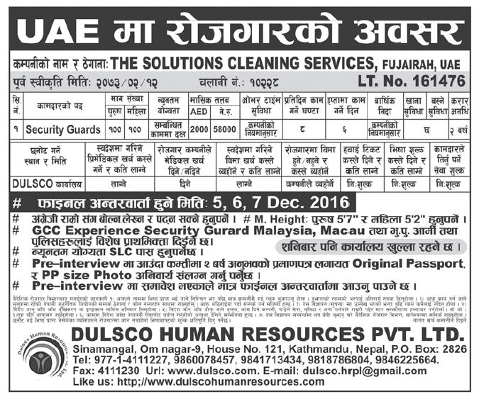 Jobs in Fujairah, UAE for Nepali ,Salary Rs 58,000