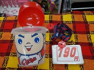 中古品カープポップコーンケース190円