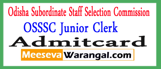 OSSSC Junior Clerk Admit Card 2017