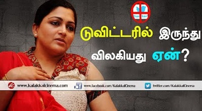 Why left Twitter? Actress Kushboo clarifies