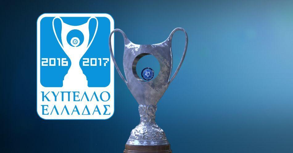 Τα αποτελέσματα και οι βαθμολογίες του Κυπέλλου Ελλάδας - ΑΕΛ b0400f5f2df