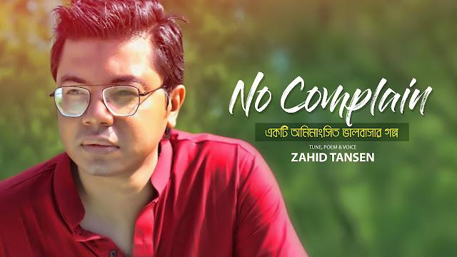 No Complain Bangla Song Lyrics