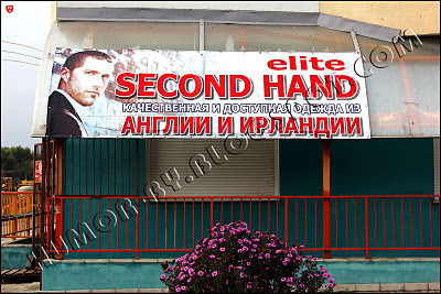 Elite second-hand in Minsk