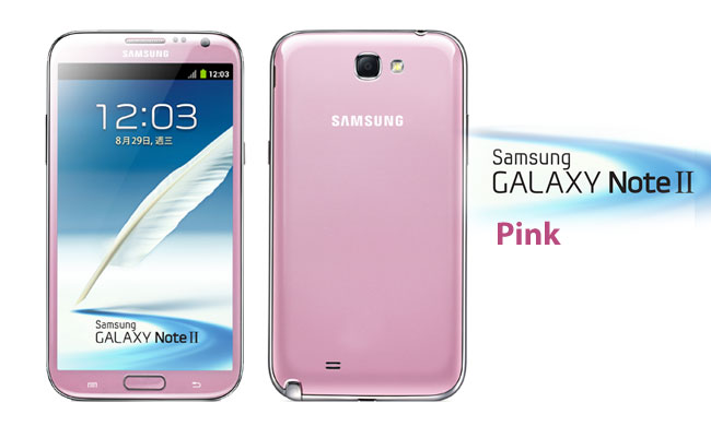 Harga Samsung Galaxy Note Ii Pink Harga Dan Spesifikasi Samsung Galaxy Note 2 Terkini Update Galaxy Note 2 Sme Set Pink Warranty 10 Bulan 2nd Sold Carigold