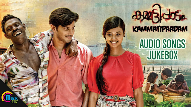 Listen-Kammatipaadam-Movie-Full-Audio-Songs-Jukebox-mp3