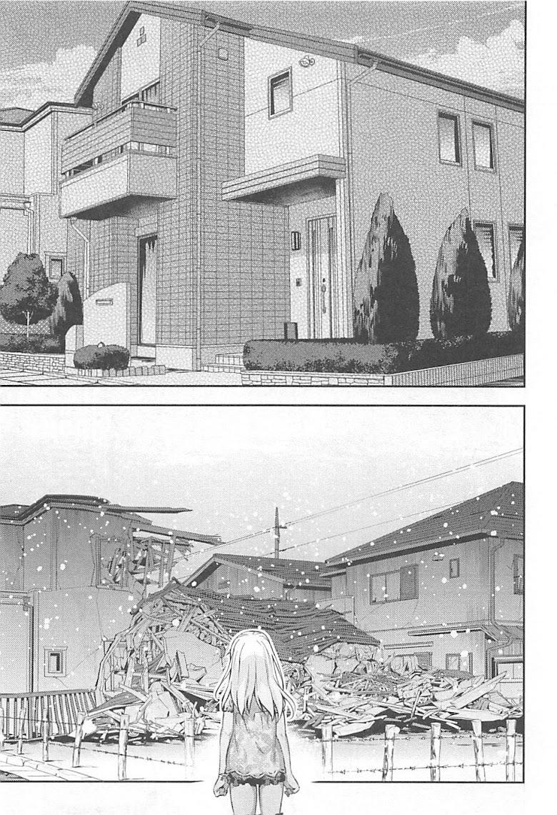 Fate/Kaleid Liner Prisma Illya Drei! - หน้า 8