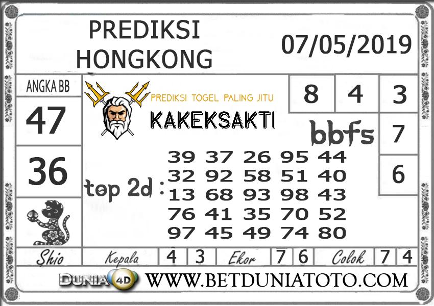 Prediksi Togel HONGKONG DUNIA4D 07 MEI 2019
