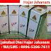 Pusat Hajar Jahanam Sidoarjo, 0896 5396 7611, Hajar Jahanam Sidoarjo Murah
